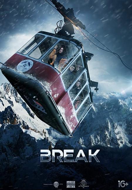 Break (2019) 720p WEB-DL x264 AAC-ETRG