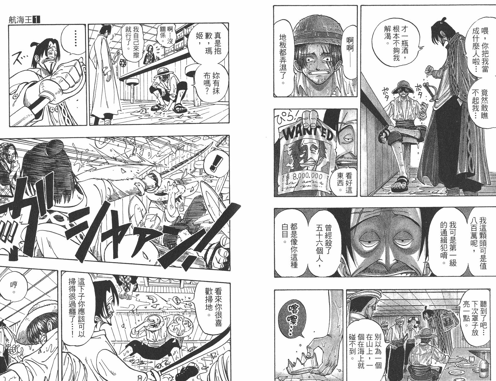 [三級大片]暗戀你(國語中字)