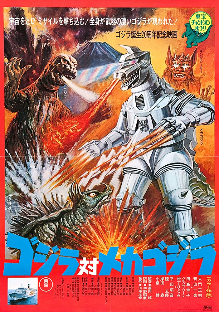 Godzilla vs Mechagodzilla 1974 [720p] [BluRay] YIFY