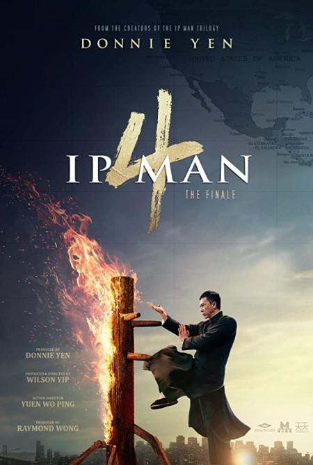 Ip Man 4 - The Finale (2019) (1080p AMZN Webrip x265.10bit EAC3 5.1 - Goki) ...