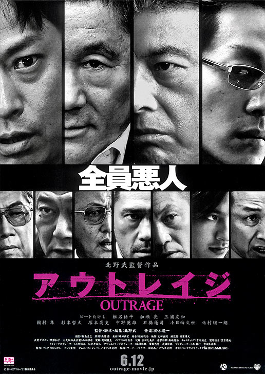 The Outrage 2010 [720p] [BluRay] YIFY