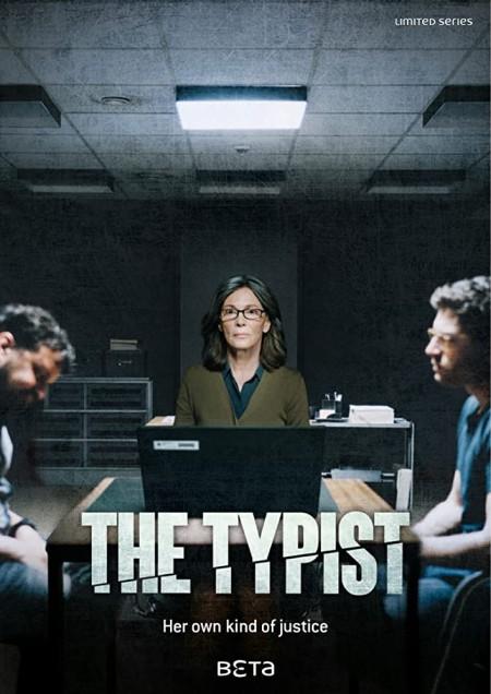 The Typist S01E04 SUBBED 480p x264-mSD