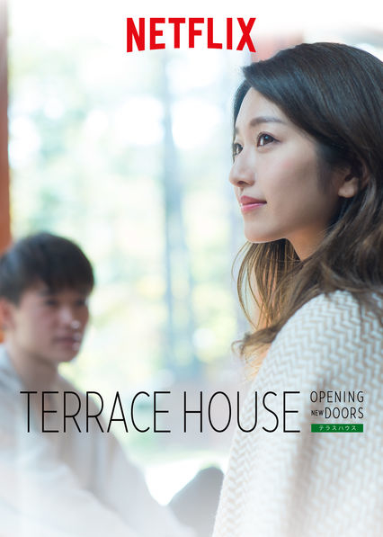 Terrace House Opening New Doors S01E49 720p WEB H264-EDHD