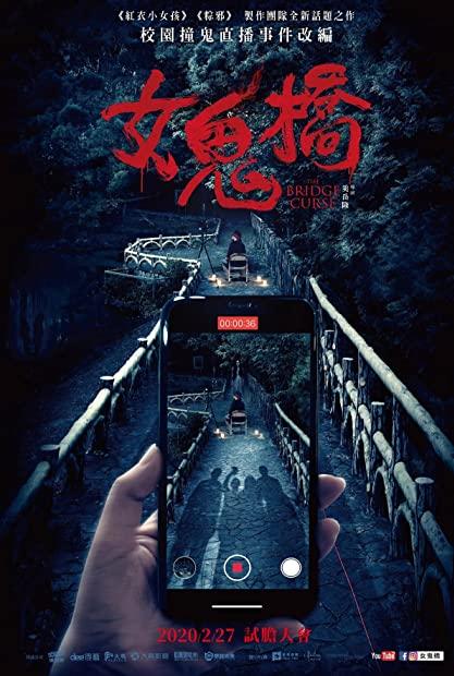 The Bridge Curse (2020) 720p BRRip Hindi-Dub Dual-Audio x264