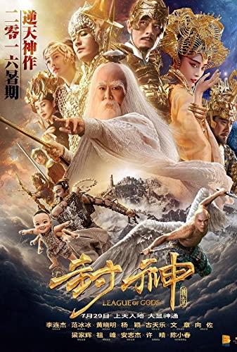 League of Gods (2016) [1080p] [BluRay] [YTS MX]