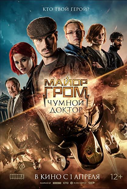 Major Grom Plague Doctor (2021) Dual Audio Hindi DD5 1 720p WEBRip MSubs - Shieldli - LHM123