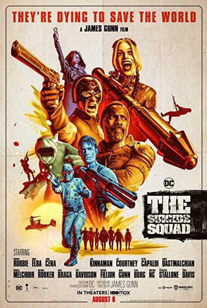 The Suicide Squad (2021) Missione Suicida FullHD 1080p H264 Ita Eng AC3 5 1 Sub Ita Eng realDMDJ